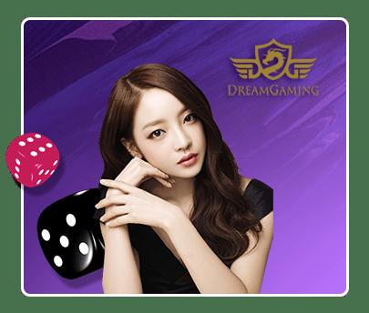夢幻體驗金500 – 夢幻娛樂城