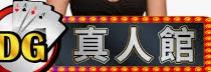北京賽車月收上億的秘密