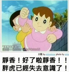 新手也會北京賽車賠率運算