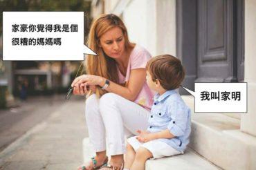 鑫城電子機台賠率解析