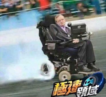鑫城電子-老虎機破解技巧