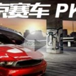 pk10-北京賽車開獎直播平台
