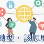 鑫城退出北京賽車市場轉型