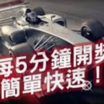 北京賽車系統更新-北京賽車pk10