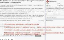 北京賽車外掛猖獗-北京賽車預測程式